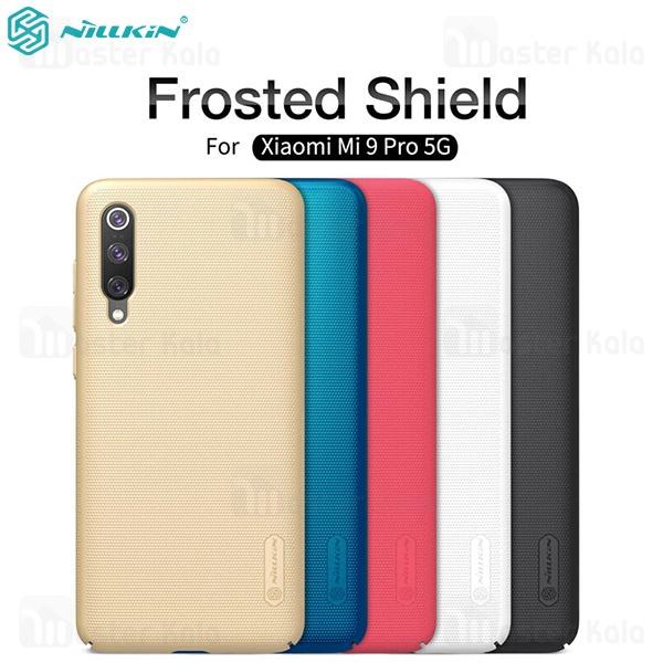 قاب محافظ نیلکین شیائومی Xiaomi Mi 9 Pro / Mi9 Pro Nillkin Frosted Shield