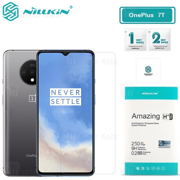محافظ صفحه شیشه ای نیلکین وان پلاس OnePlus 7T Nillkin H+ Pro