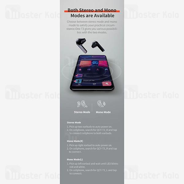 هندزفری بلوتوث دوگوش کیو سی وای QCY T3 IPX5 Earbuds