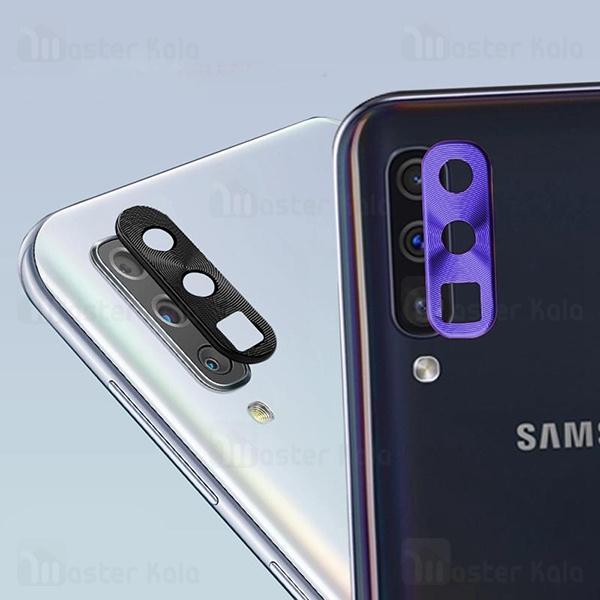 محافظ لنز فلزی دوربین موبایل سامسونگ Samsung Galaxy A50 / A70 Alloy Lens Cap