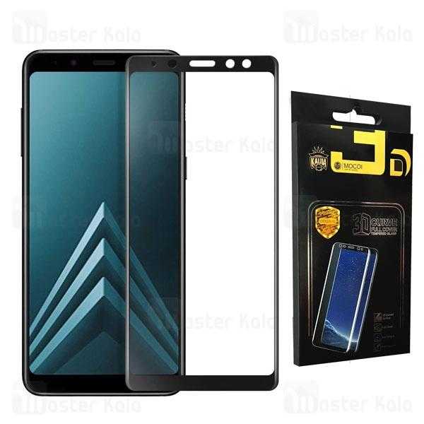 محافظ صفحه شیشه ای تمام صفحه تمام چسب سامسونگ Samsung Galaxy A7 2018 / A750 Mocol Glass