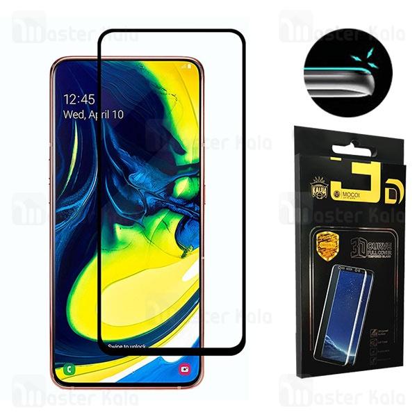 محافظ صفحه شیشه ای تمام صفحه و تمام چسب سامسونگ Samsung Galaxy A80 / A90 Mocol 6D