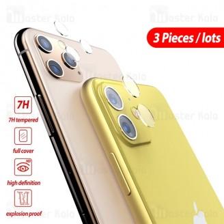 محافظ لنز دوربین شیشه ای موبایل آیفون Apple iPhone 11 / 11 Pro / 11 Pro Max