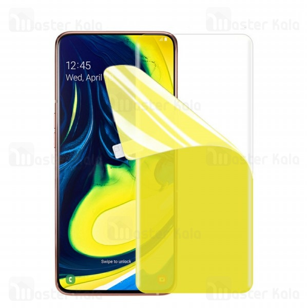 محافظ نانو تمام صفحه سامسونگ Samsung Galaxy A80 Full Screen Protector