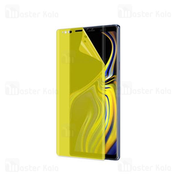 محافظ نانو تمام صفحه سامسونگ Samsung Galaxy Note 9 Full Screen Protector