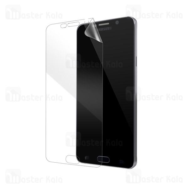 محافظ نانو تمام صفحه سامسونگ Samsung Galaxy Note 5 / N920 Full Screen Protector