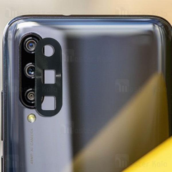 محافظ لنز فلزی دوربین موبایل شیائومی Xiaomi Mi 9 Lite / CC9 Alloy Lens Cap
