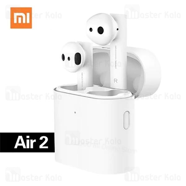هندزفری بلوتوث دوتایی شیائومی Xiaomi Mi Airdots Pro 2 / Mi Air 2 TWSEJ02JY