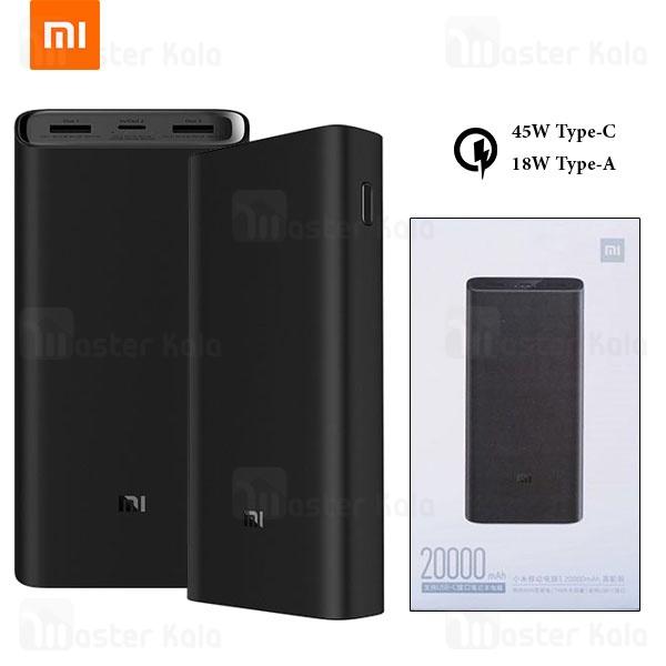 پاوربانک 20000 فست شارژ شیائومی Xiaomi Mi PowerBank 3 45W QC3 با پورت تایپ سی...