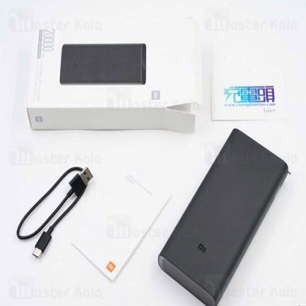 پاوربانک 20000 فست شارژ شیائومی Xiaomi Mi Power Bank 3 PLM07ZM 45W QC3 ورژن 3