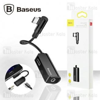 کابل تبدیل تایپ سی اتصال همزمان هندزفری و شارژر بیسوس Baseus Audio Converter CATL45-01