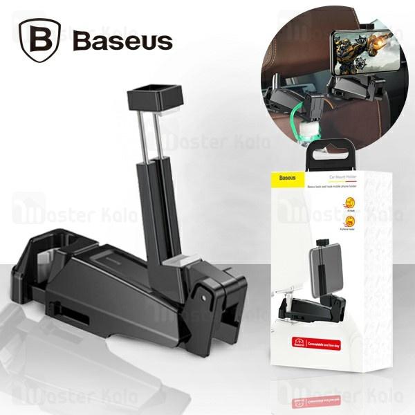 هولدر موبایل صندلی عقب ماشین بیسوس Baseus Back Seat Hook SUHZ-A01 ابعاد 4 تا 6.5 اینچ