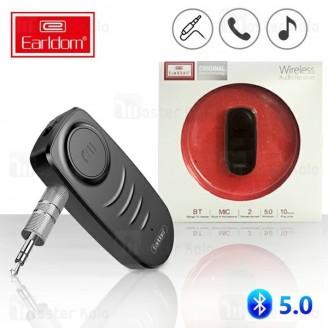 گیرنده بلوتوث اتومبیل ارلدام Earldom ET-M38 Wireless Audio Receiver