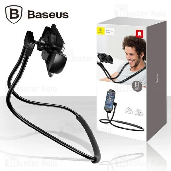 هولدر گردنی و مونوپاد بیسوس Baseus Necklace Lazy Bracket SUJG-LR01