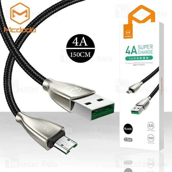 کابل میکرو یو اس بی مک دودو Mcdodo CA-591 Micro USB Cable توان 4 آمپر