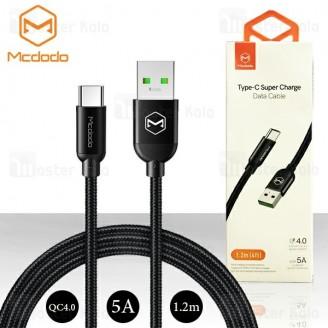 کابل Type C سوپر شارژ مک دودو Mcdodo CA-699 QC4.0 Cable توان 5 آمپر