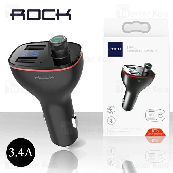 شارژر فندکی و پخش کننده بلوتوث راک Rock B300 Bluetooth FM Transmitter