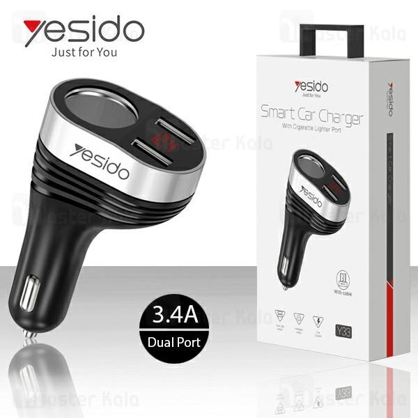 شارژر فندکی یسیدو Yesido Y33 Dual Port Car Charger توان 3.4 آمپر