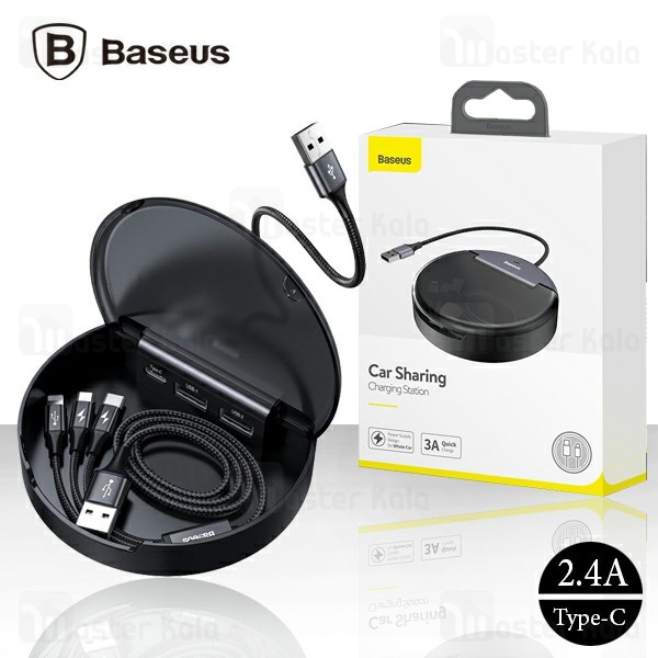 داک شارژ سه پورت بیسوس Baseus Car Sharing Charging Station CAHUB-FX01 با کابل سه سر