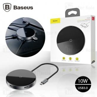 شارژر وایرلس و هاب 5 پورت بیسوس Baseus Circular Mirror Wireless Charger HUB WXJMY-0G