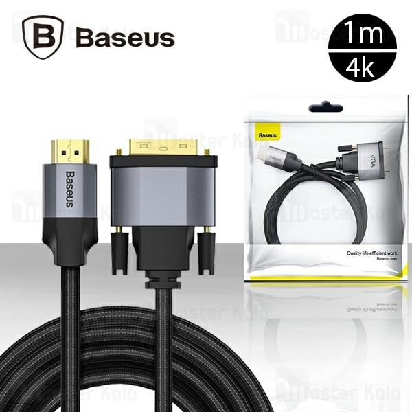 کابل HDMI به VGA بیسوس Baseus Enjoyment 4K HDMI Male To VGA Male CAKSX-J0G به طول 1 متر