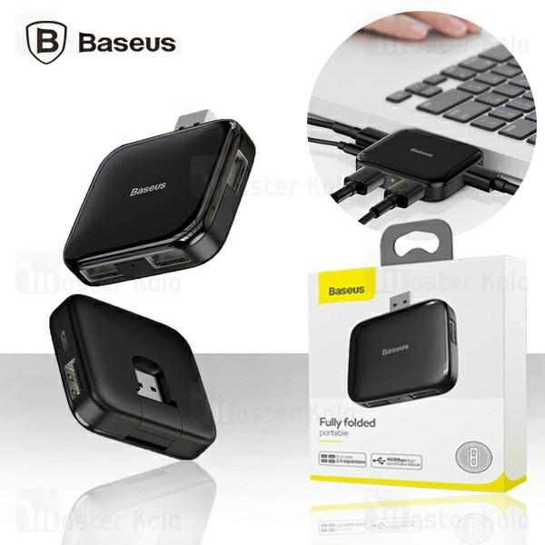 هاب 5 پورت بیسوس Baseus Fully folded portable 4-in-1 USB HUB CAHUB-CW01