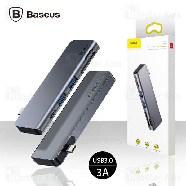هاب شارژر و داک انتقال اطلاعات بیسوس Baseus Harmonica 5 in 1 HUB Adapter CAHUB-K0G