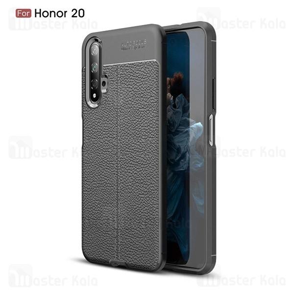 قاب محافظ ژله ای طرح چرم هواوی Huawei Honor 20 / Nova 5T Auto Focus