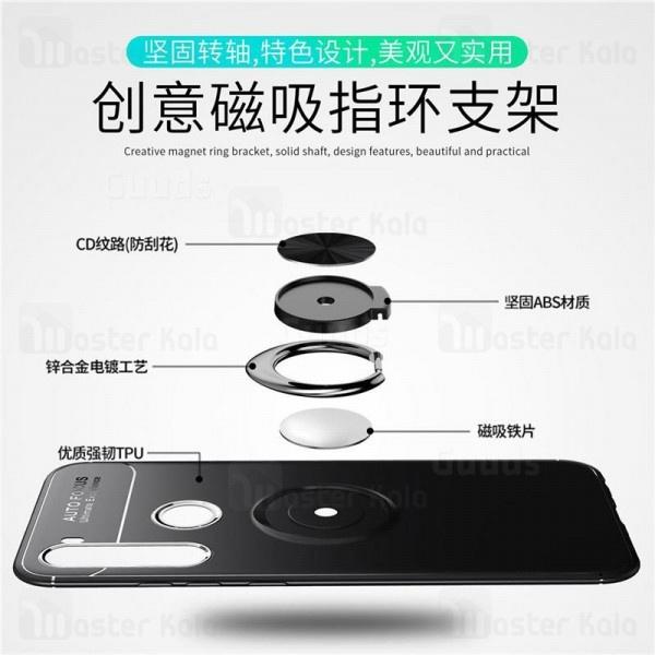 قاب ژله ای طرح چرم انگشتی Xiaomi Redmi Note 8 AutoFocus Magnetic Ring
