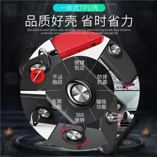 قاب ژله ای طرح چرم انگشتی Xiaomi Redmi Note 8 Pro AutoFocus Magnetic Ring