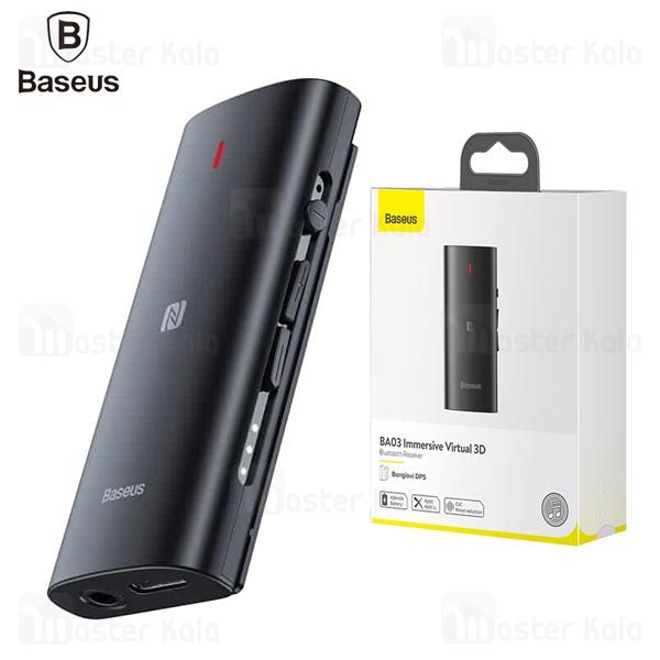 گیرنده صوتی بلوتوثی بیسوس Baseus BA03 Immersive Virtual 3D Wireless Audio Receiver