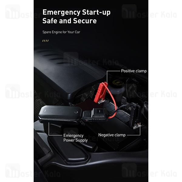 پاوربانک و جامپ استارتر خودرو بیسوس Baseus Super Energy Car Jump Starter CRJS01-01 8000mAh