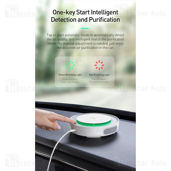 دستگاه بخور سرد و تصفیه هوای بیسوس Baseus Freshing Breath Car Air Purifier CRJHQ01-01