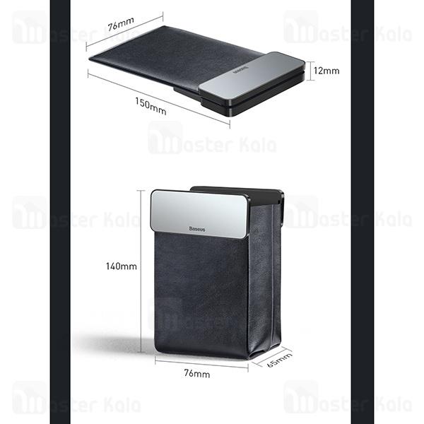 جیب کنسول اتومبیل بیسوس Baseus Magic Car Storage Rack CRSBJ01-01