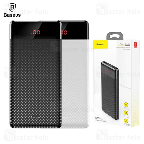 پاوربانک 10000 بیسوس Baseus Mini Cu Digital Display PPALL-AKU01 Power Bank