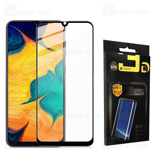 محافظ صفحه شیشه ای تمام صفحه تمام چسب سامسونگ Samsung Galaxy A20s / A207 Mocol Glass