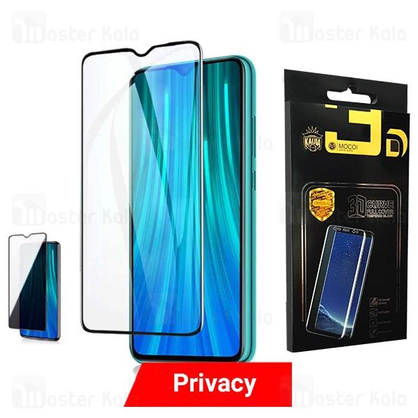 گلس حریم شخصی تمام صفحه تمام چسب شیائومی Xiaomi Rdemi Note 8 Pro Privacy Mocol