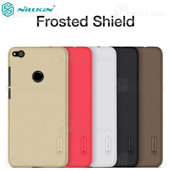 قاب محافظ نیلکین هواوی Huawei Honor 8 Lite / P8 Lite 2017 / GR3 Nillkin Frosted Shield