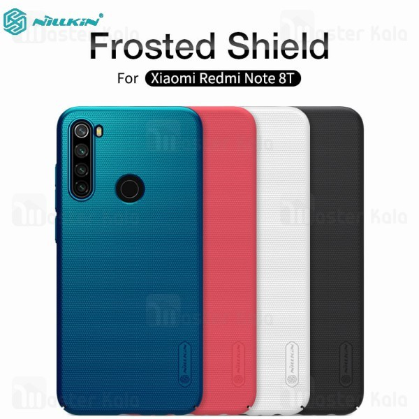 قاب محافظ نیلکین شیائومی Xiaomi Redmi Note 8T Nillkin Frosted Shield
