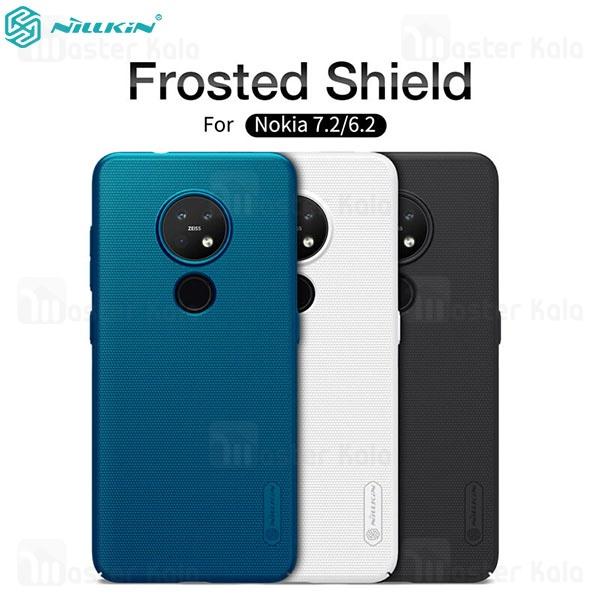قاب محافظ نیلکین نوکیا Nokia 6.2 / Nokia 7.2 Nillkin Frosted Shield