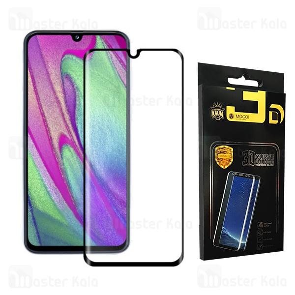 محافظ صفحه شیشه ای تمام صفحه تمام چسب سامسونگ Samsung Galaxy A40 / A405