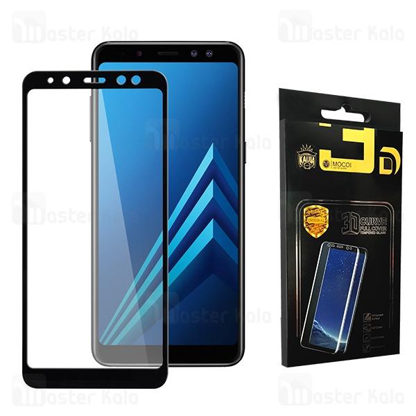 محافظ صفحه شیشه ای تمام صفحه تمام چسب سامسونگ Samsung Galaxy A8 Plus Mocol Glass