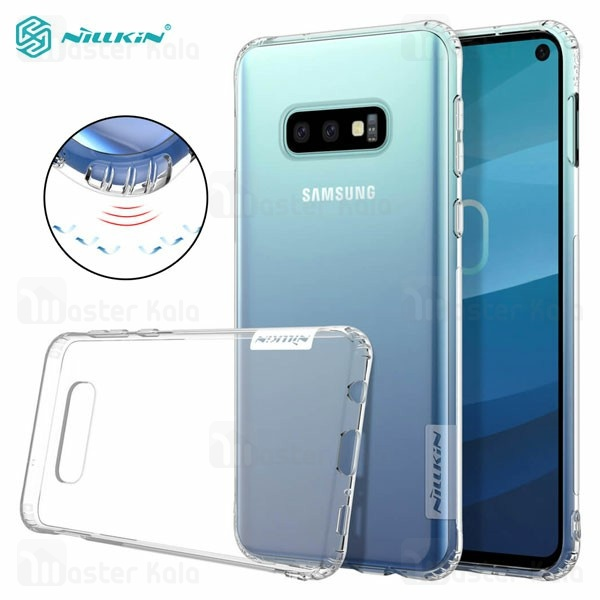 قاب ژله ای نیلکین سامسونگ Samsung Galaxy S10e Nillkin Nature TPU