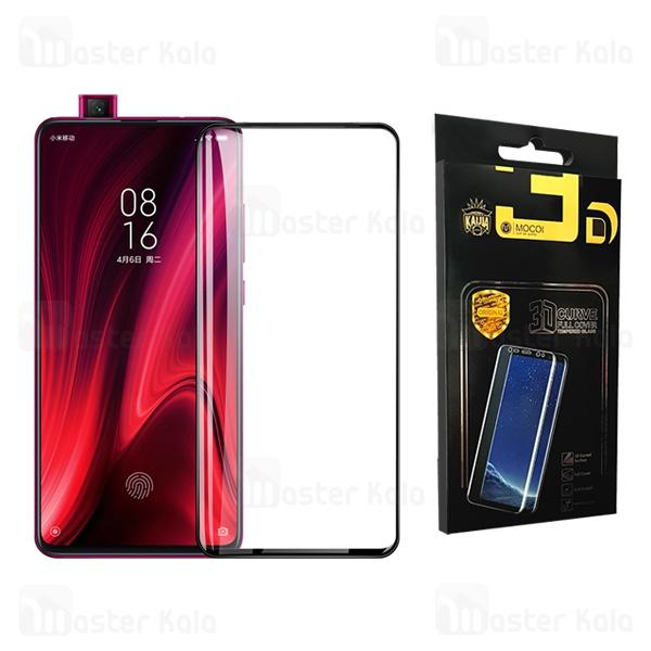 محافظ صفحه شیشه ای مات تمام صفحه و تمام چسب شیائومی Xiaomi Mi 9T / Redmi K20 / K20 Pro Mocol