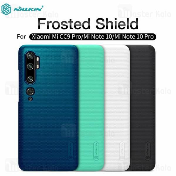 قاب محافظ نیلکین شیائومی Xiaomi Mi CC9 Pro / Note 10 / Note 10 Pro Nillkin Frosted Shield