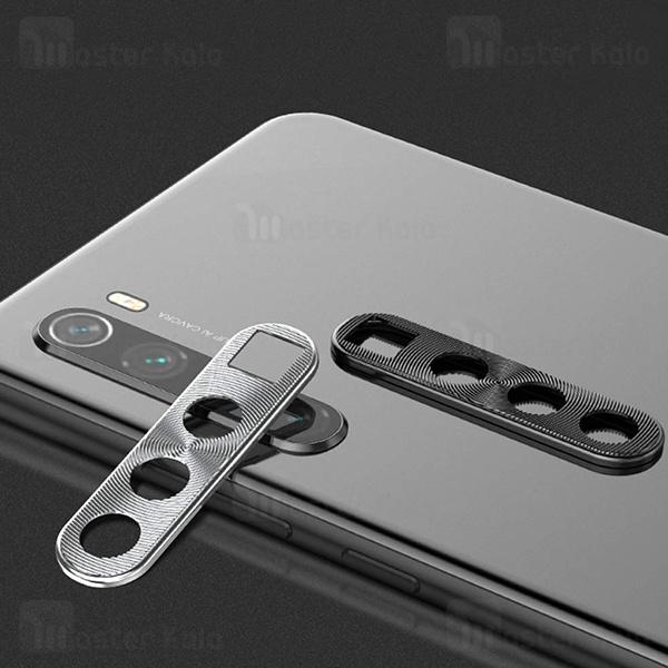 محافظ لنز فلزی دوربین موبایل شیائومی Xiaomi Redmi Note 8 Alloy Lens Cap