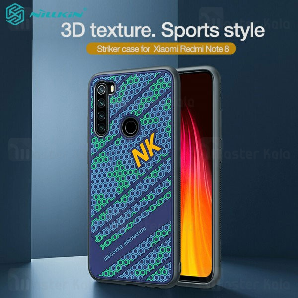 قاب نیلکین شیائومی Xiaomi Redmi Note 8 Nillkin Striker Sport Case