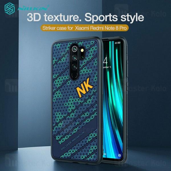 قاب نیلکین شیائومی Xiaomi Redmi Note 8 Pro Nillkin Striker Sport Case