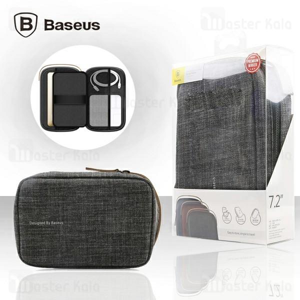 کیف ضد آب بیسوس Baseus Easy-going Series Storage package LBSPT-A01 سایز کوچک