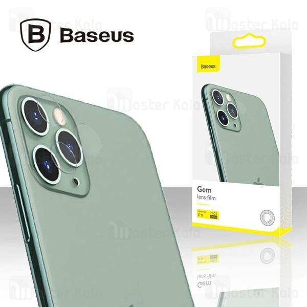 پک دوتایی محافظ لنز دوربین شیشه ای موبایل iPhone 11/11 Pro/11 Pro Max Baseus SGAPIPH58S-JT02